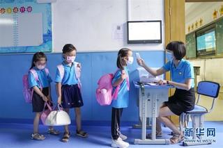 (教育)(4)重庆:开学第一课 让节俭成为习惯