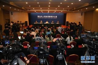 (聚焦疫情防控)(2)青岛市胸科医院院长被免职 市卫健委主任被停职