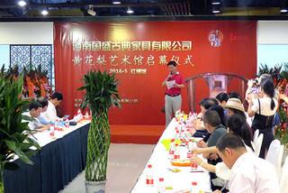红木家具弘木传媒,海南国盛在京开设精品黄花梨艺术馆