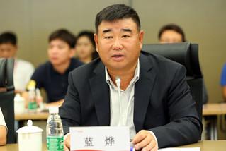 desc=京东集团执行副总裁兼首席公共事务官蓝烨致辞