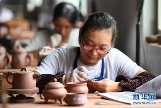 (文化)(2)匠心传承坭兴陶文化