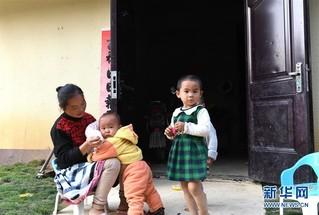 (社会)(3)白裤瑶族的新生活