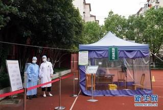 (教育)(3)2020年上海中考开考 多举措保障防疫安全