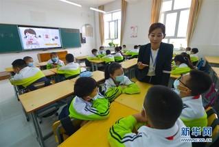 """(教育)(3)开学第一课,从""""节约粮食""""学起"""