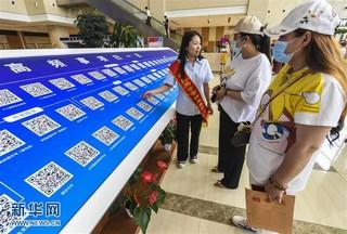 (社会)(2)河北香河:优化办事流程 提升服务水平