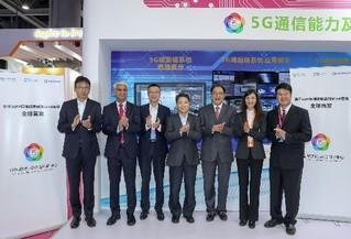 全球首个端到端5G新空口系统互通 亮相广州