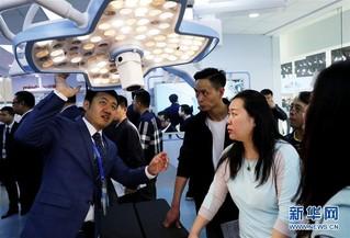 (经济)(4)中国国际医疗器械博览会在沪开幕
