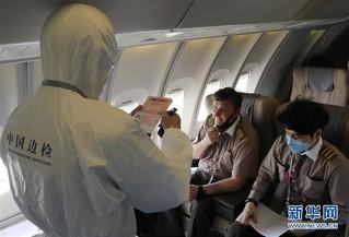 (聚焦疫情防控)(4)山东烟台:国际抗疫物资空中通道提速保畅通