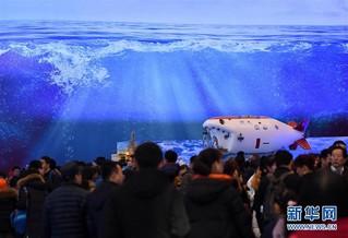 """(社会)(4)""""伟大的变革——庆祝改革开放40周年大型展览""""累计参观人数突破240万"""