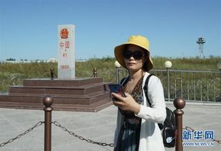 (社会)(6)内蒙古满洲里旅游人数持续上升