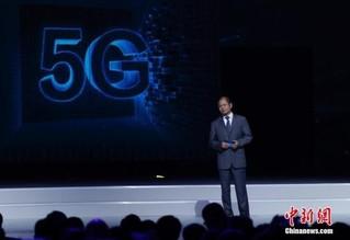 资料图:5G系统。<a target='_blank'  data-cke-saved-href='http://www.chinanews.com/' href='http://www.chinanews.com/'><ppictext
