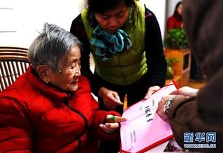 (社会)(2)上海梅陇镇:新春祝福百岁老人
