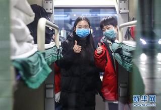 """(聚焦疫情防控)(4)携手抗""""疫""""的医者夫妻:我们将一起并肩战斗"""