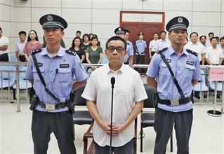 安徽阜阳原副市长梁栋案:全家受贿送市长进牢狱