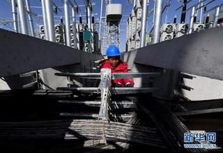 (经济)(3)陕西投资规模最大的输变电工程即将投运