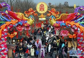 (社会)(3)河南:春节假期旅游收入逾180亿元