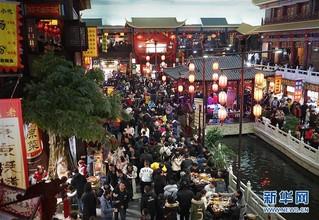 (社会)(4)河南:春节假期旅游收入逾180亿元