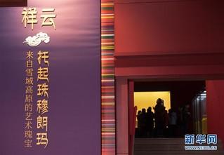 (文化)(2)西藏文物珍品亮相西子湖畔