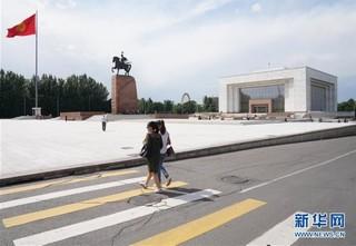 (习近平出访配合稿·图文互动)(3)新闻背景:吉尔吉斯共和国