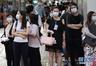 (港澳台·图文互动)(1)香港新增145例新冠肺炎确诊病例 再创疫情暴发以来单日新高