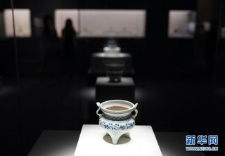 """(文化)(2)""""海宇会同——元代瓷器文化展""""在国博开幕"""