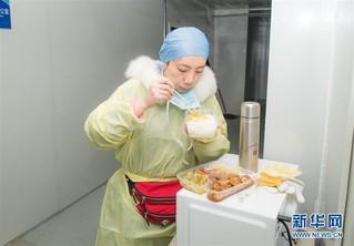 (聚焦疫情防控)(7)探访武汉雷神山医院首批医疗队
