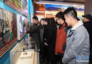 """(社会)(3)""""伟大的变革——庆祝改革开放40周年大型展览""""累计参观人数突破240万"""