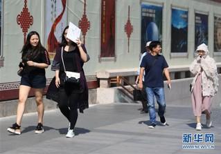 (环境)(2)北京高温来袭