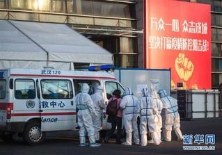 (聚焦疫情防控)(8)武汉体育中心方舱医院开始收治首批患者