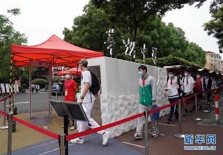 (教育)(5)2020年上海中考开考 多举措保障防疫安全