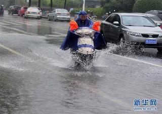 #(服务)(4)中央气象台继续发布暴雨黄色预警