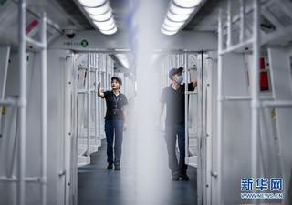 """(关注妇代会)(6)地铁检修车间的""""她力量"""""""