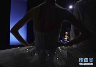(文化)(1)中央芭蕾舞团将举办建团60周年系列庆祝活动