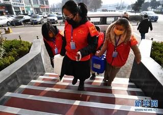 (聚焦疫情防控·新华视界)(6)西安:基层党组织引领 筑牢防疫坚强堡垒