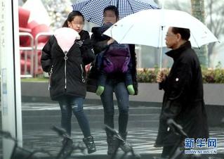 (法治)(4)雨中反扒