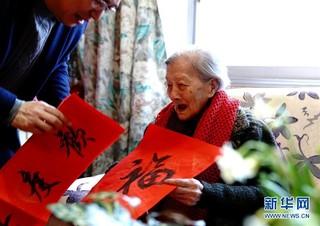 (社会)(1)上海梅陇镇:新春祝福百岁老人