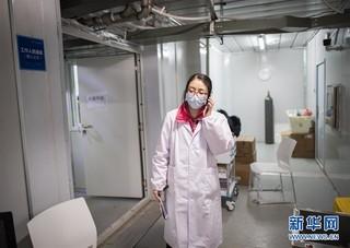 (聚焦疫情防控)(5)探访武汉雷神山医院首批医疗队
