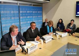 (国际)(1)世卫组织:国际专家组将与中国同行一起抗击新冠肺炎疫情