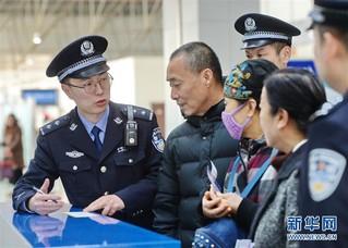 (社会)(6)全国出入境边检机关全员统一换装