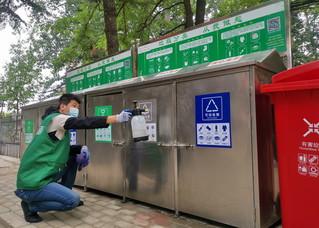 (社会)(2)北京:设施齐备促进垃圾分类