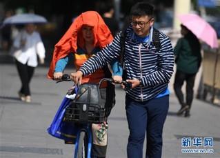 (环境)(5)北京高温来袭