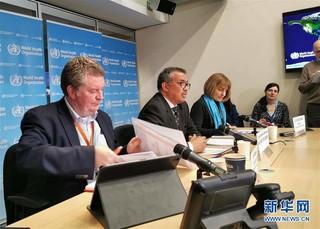 (国际)(3)世卫组织:国际专家组将与中国同行一起抗击新冠肺炎疫情
