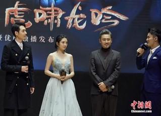 吴秀波、唐艺昕、刘欢、主办方供图