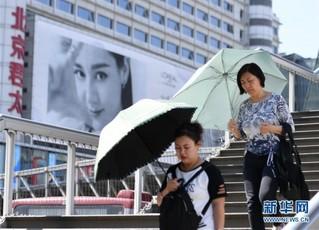 (环境)(4)北京高温来袭