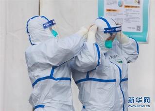 (聚焦疫情防控)(6)武汉体育中心方舱医院开始收治首批患者