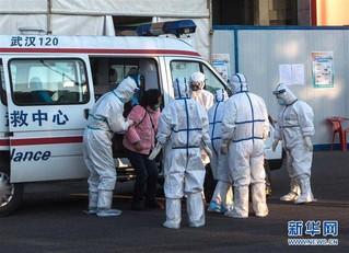 (聚焦疫情防控)(2)武汉体育中心方舱医院开始收治首批患者