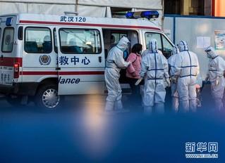 (聚焦疫情防控)(9)武汉体育中心方舱医院开始收治首批患者