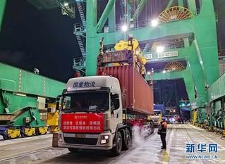 (聚焦疫情防控)(2)天津港开辟疫情防控救援物资绿色通道