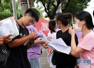 (教育)(7)2020年上海中考开考 多举措保障防疫安全
