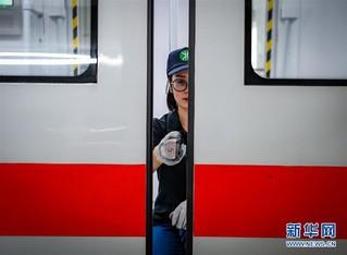 """(关注妇代会)(8)地铁检修车间的""""她力量"""""""